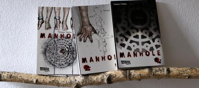 manhole, Tetsuya Tsutsui, manga, comic