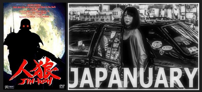 jin roh, japanuary, film, anime