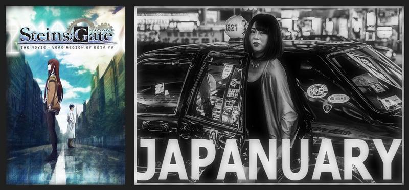 steins gate, anime, japanuary, 2019