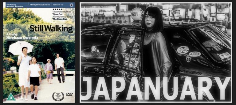 """ Japanuary  """"Still Walking"""""""