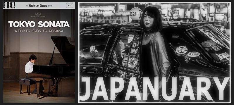 tokyo sonata, film, japanuary