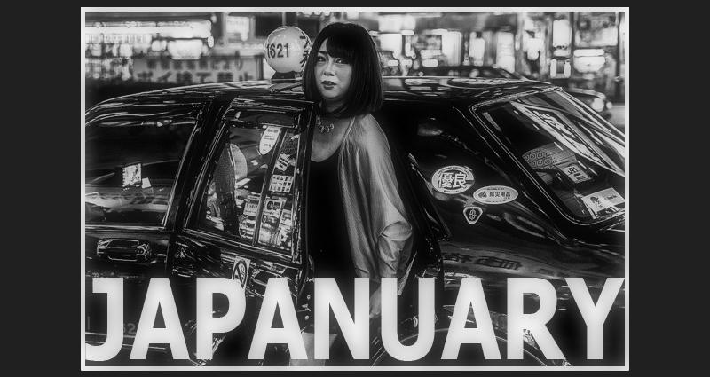 " Aktion  ""Japanuary 2021"""