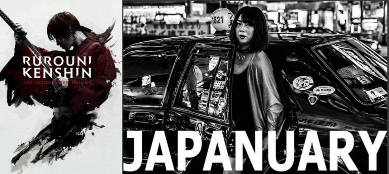 " Japanuary  ""Rurouni Kenshin – 3 Filme"""