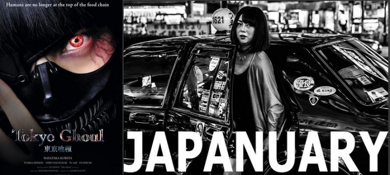 " Japanuary  ""Tokyo Ghoul"""