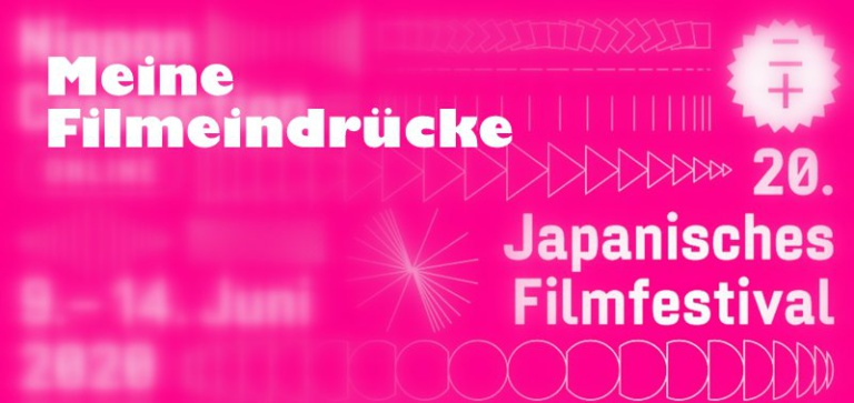 "|Film| ""Mein Filmtagebuch zur Nippon Connection"""