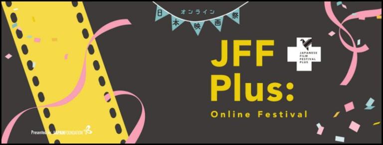 """ Film  """"JFF Plus Festival 2021"""""""