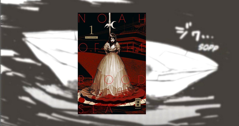 " Manga  ""Noah of the blood Sea"""
